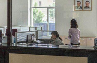 banka-koreja