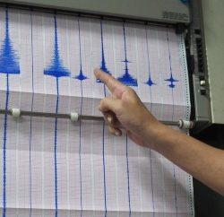 zemljotres kupres